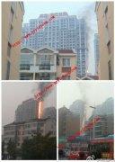 无锡建筑外墙保温材料起火