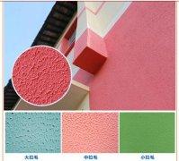外墙涂料饰面外墙保温施工方法