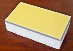 合格的墙体材料保温标准