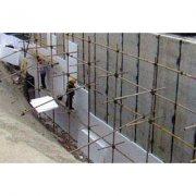 整治外墙保温材料工程