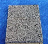 新型墙体材料评测管理办法