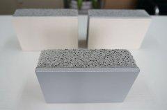 建筑保温材料外墙保温技术创新
