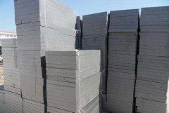 石墨聚苯板建筑保温材料施工方案