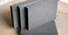 <b>新型外墙保温材料有哪些</b>