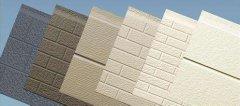 建筑保温材料整治