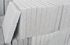建筑外墙有机保温材料的预防对策