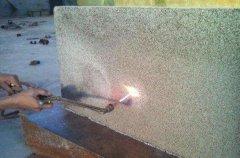 防火保温材料等级标准