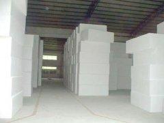 建筑节能保温材料防火设计探讨