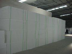 <b>新型墙体保温材料的定义</b>
