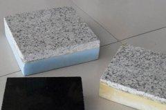 EPS保温材料施工常见问题的解决方法