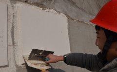 外墙外保温施工方法