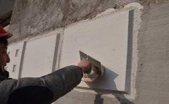 外墙外保温系统饰面层材料的性能要求