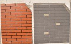 外墙外保温系统涂料饰面基层处理方法