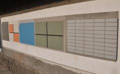 外墙保温系统应尽量选择涂料外饰面