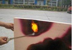 外墙保温材料必须用不燃的