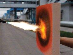 外墙保温材料防火性能研究