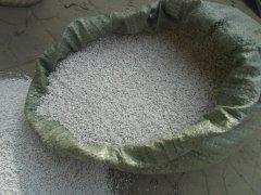 玻化微珠保温砂浆和膨胀珍珠岩保温砂浆区别