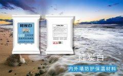 发泡聚氨酯保温材料的优缺点
