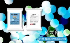 """宁波市新型墙体保温材料""""十三五""""规划发布实"""