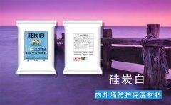 浙江省新型墙体保温材料管理办法