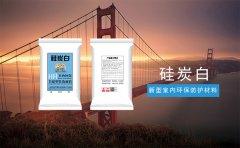 攸县新型墙体保温材料大力推广应用